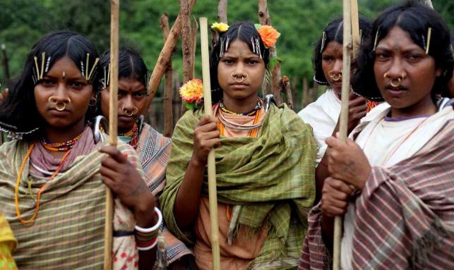 Orissa Tribal Tour Gallery 2