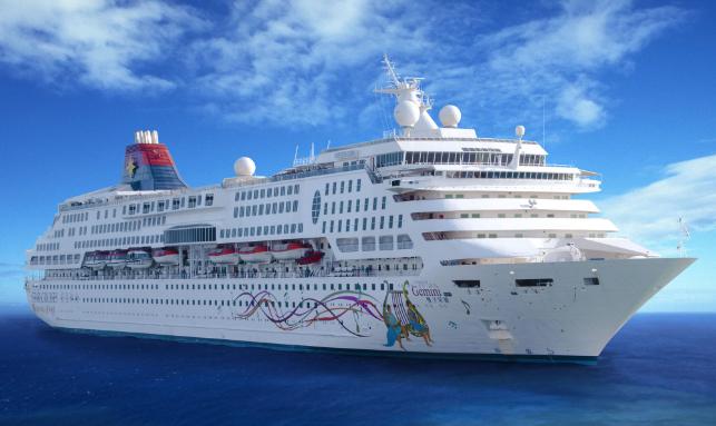 Singapore Malaysia Cruise Honeymoon Package Gallery 3