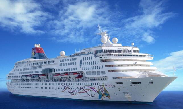 Amazing Singapore Honeymoon Package With Cruise Gallery 3